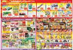 農會超市-中秋節特賣