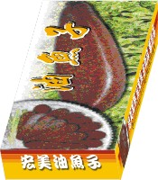 油魚子長形盒