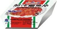茄汁魚-微波紙盒
